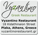 Vyzantino Greek Restaurant, Plaka, Athens, Greece